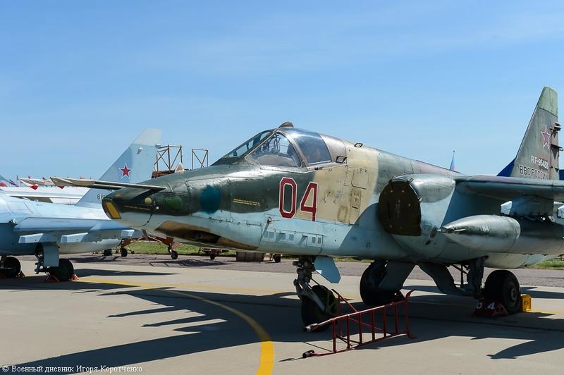 Russian SU-25SM Attack Bombers in Syria