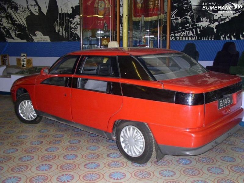 One Weird Soviet Car