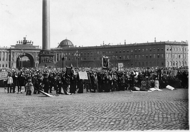 Russian Tsar Declaring the War
