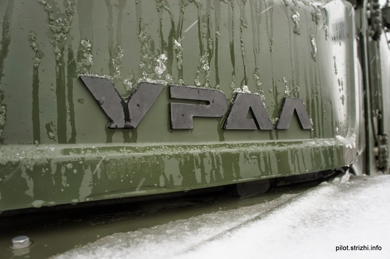 Russian Armored Truck Ural