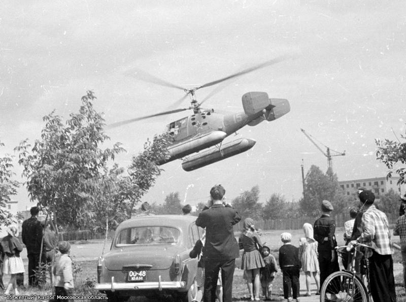 KA-15G Amphibious Helicopter