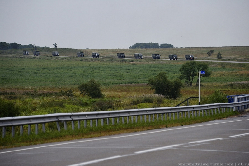 Army Support on the Move