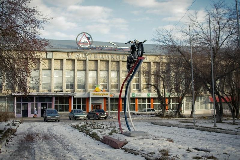 Russian Legendary Bikes URAL