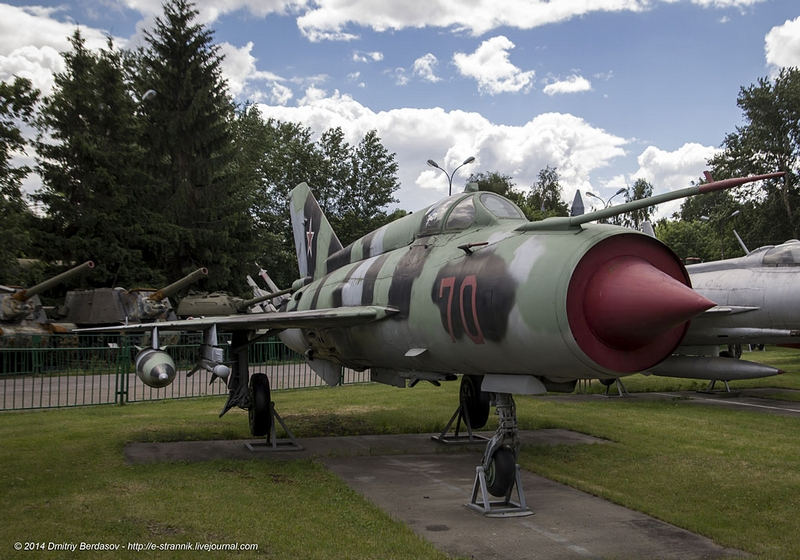 Central Museum of Armed Forces
