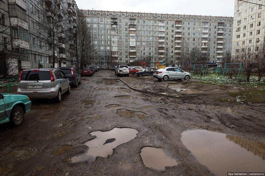 From Vologda to Syktyvkar 96
