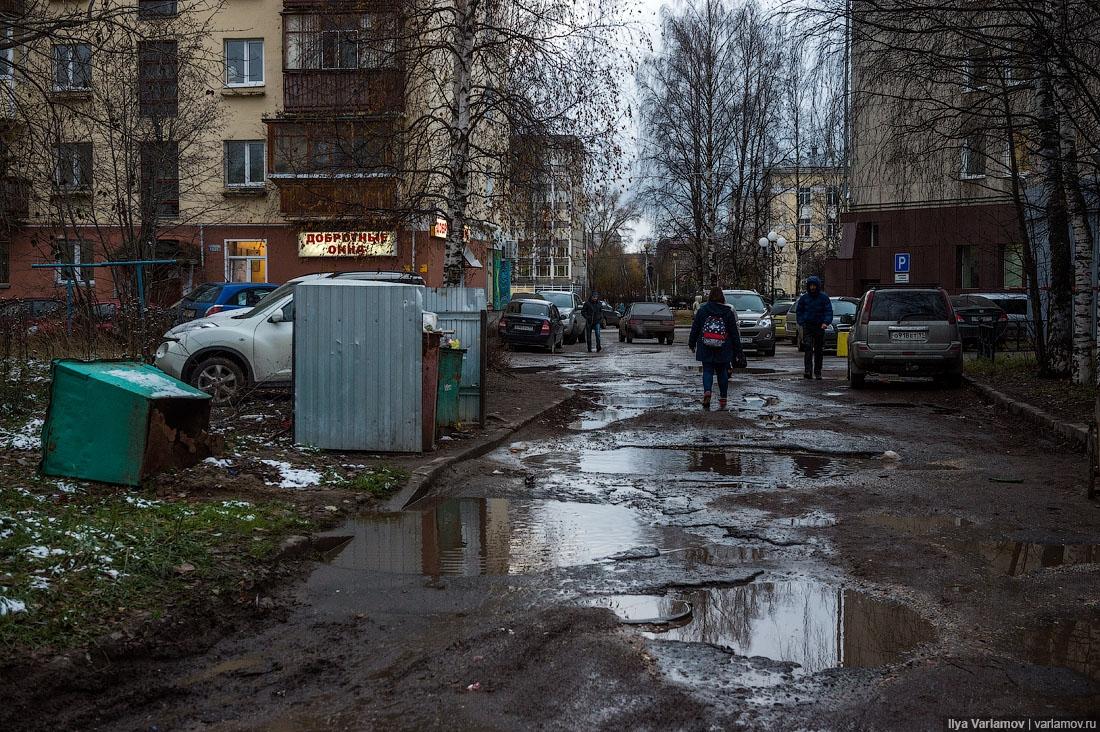 From Vologda to Syktyvkar 56