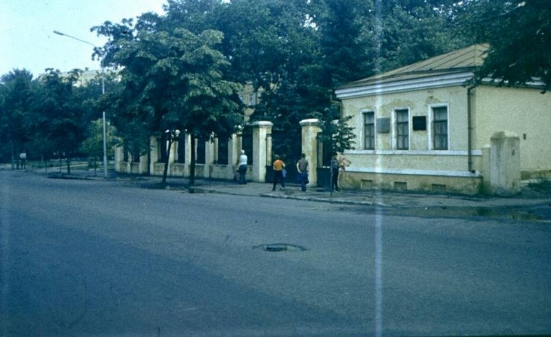 Russian City Voronezh in 1980s