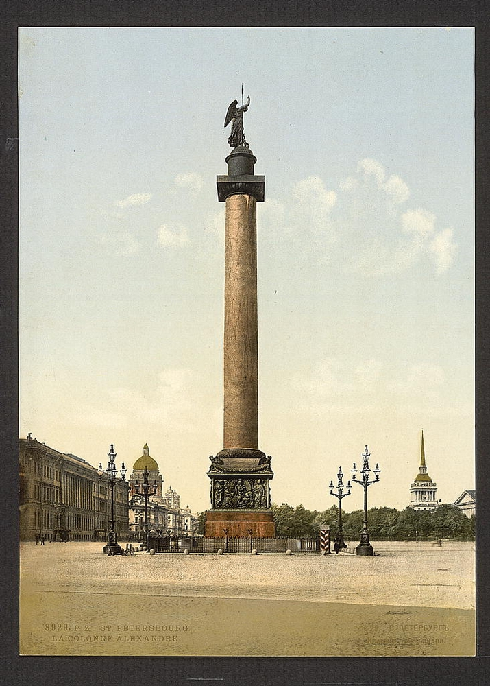 Russian Empire Late 113