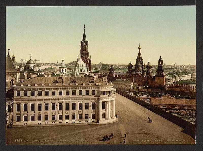The Russian Empire Late 48