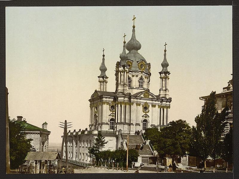 Russian Empire Late 40