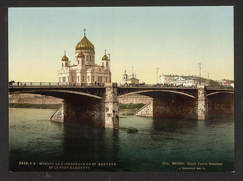 Russian Empire Late 60