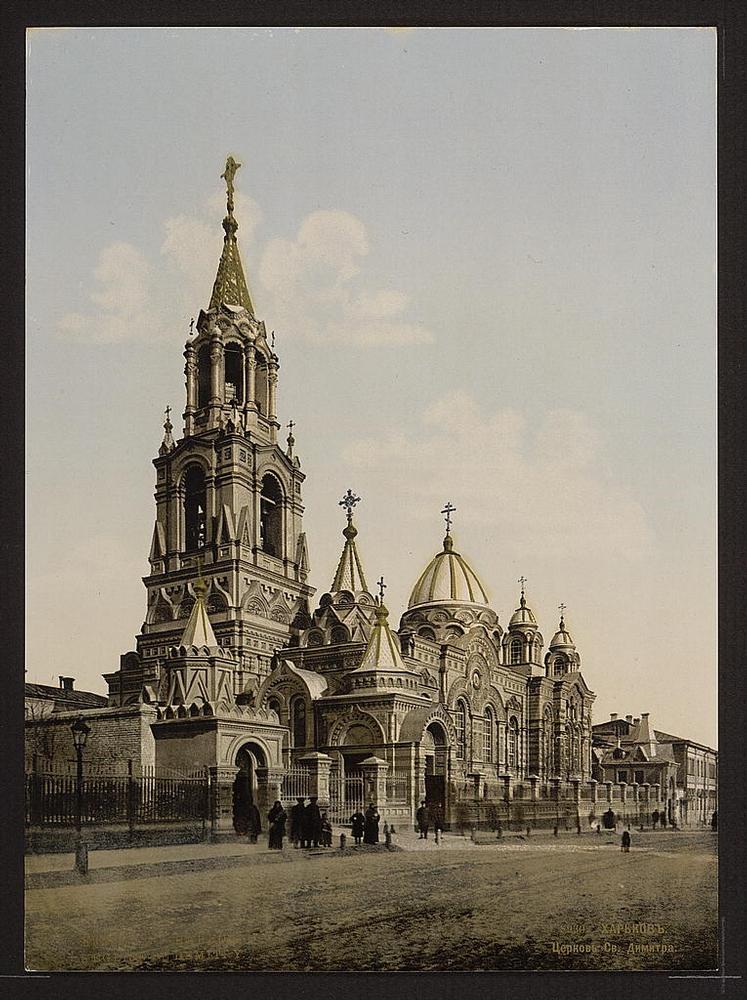 The Russian Empire Late 35