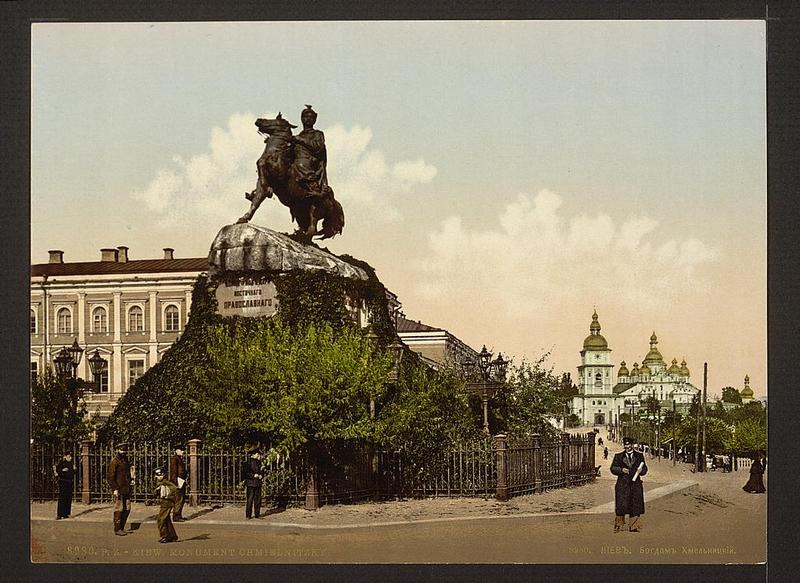 Russian Empire Late 61