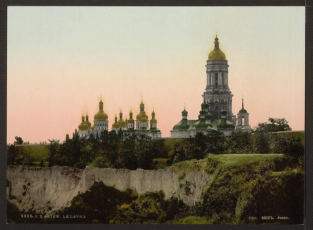 Russian Empire Late 112