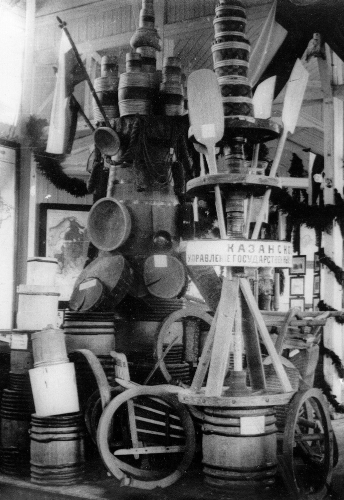 Wood and Lumber Exhibition of Year 1900
