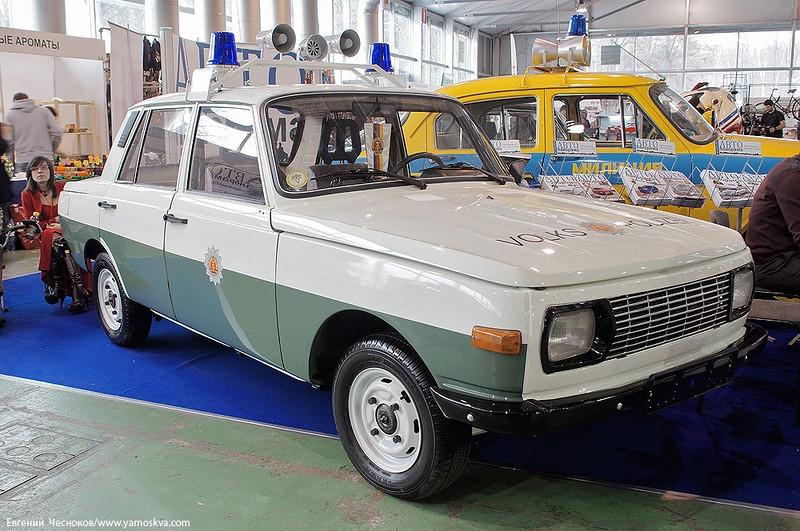Russian Governmental 86