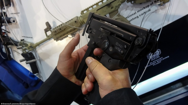 New Guns from Zlatoust