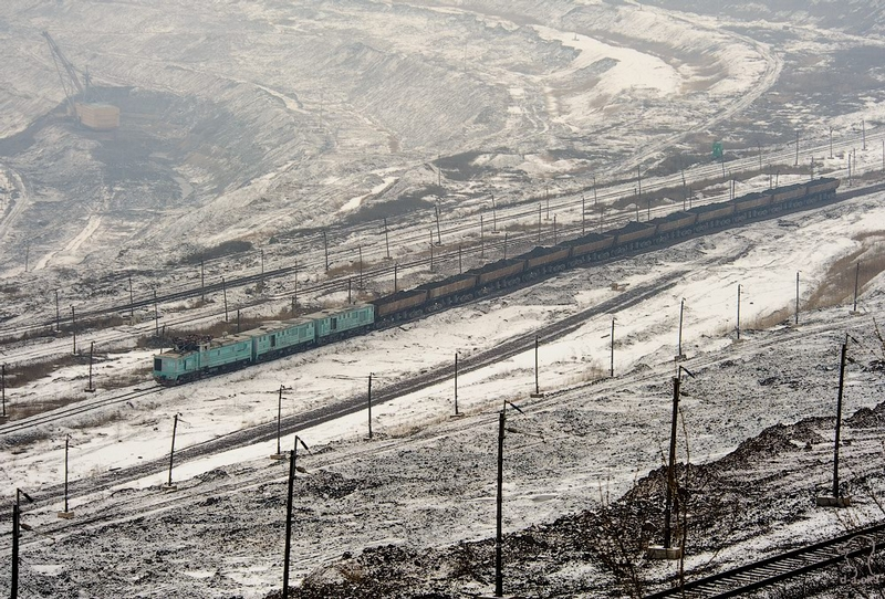 Russia and Worlds Largest Iron Ore Field