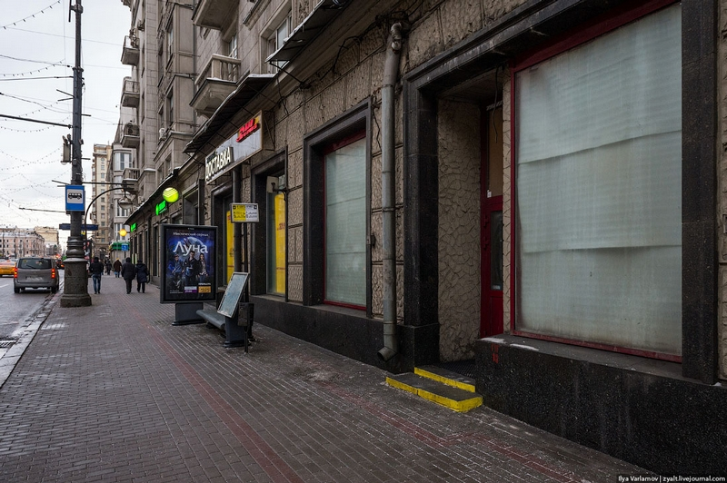 Closed Shops and Cafes in Moscow Downtown