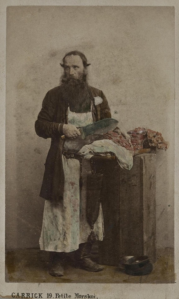 Ordinary Russian People of 19th Century
