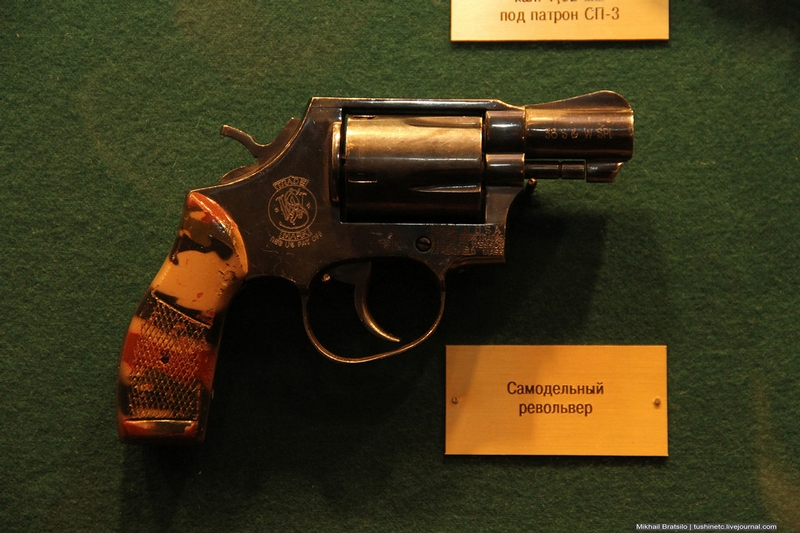 Moscow Police Shows it's Seized Handgun Collection