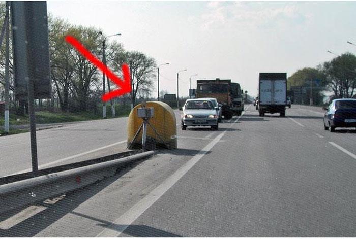 Hidden Russian Road Cams
