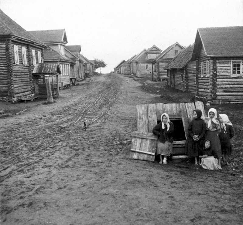 Photos of Russian Village in 1890s