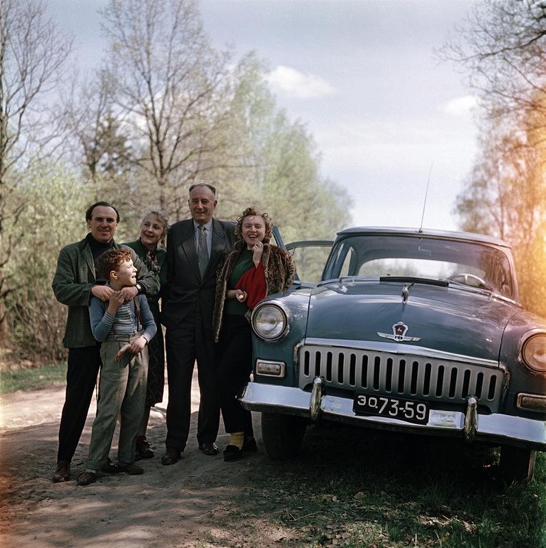 Soviet Family Camping