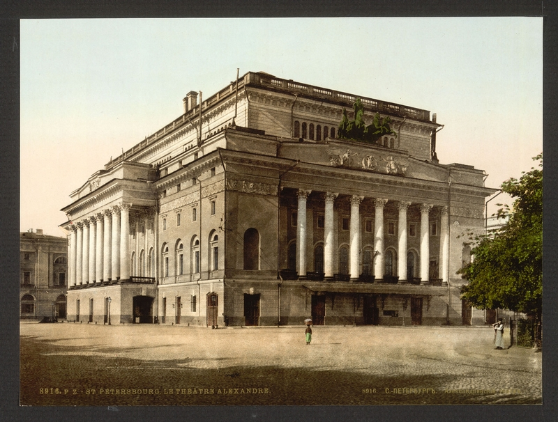 Great St. Petersburg Before the October Revolution