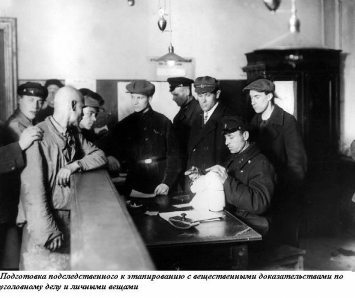 Criminal Police of St Petersburg in the Early Soviet Era and Beyond