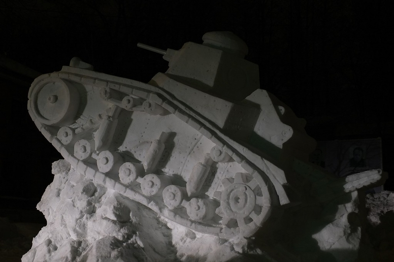 Vintage MS-1 Tank Made from Snow