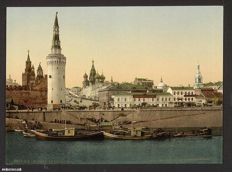Moscow Kremlin Was Originally Painted White