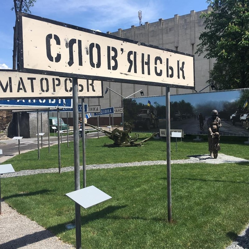 "Ukrainian ""anti-terrorist operation"" museum in Dnepropetrovsk"