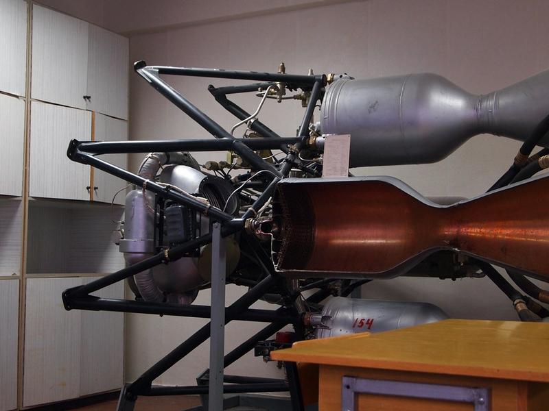 Inside of a Rocket Engines University