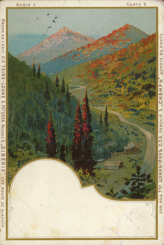 siberia of early 20th century on postcards