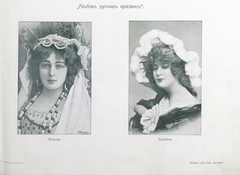 Details Artikel Russian Beauties Album 79