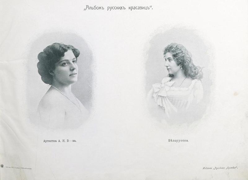 Beauties Album Russian Beauties 113