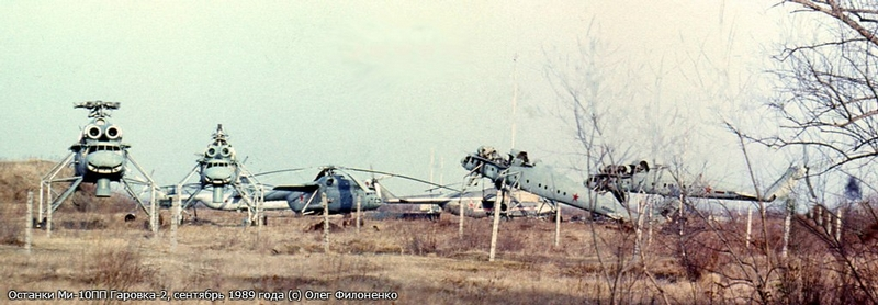 Secret Russian Helicopter MI-10PP