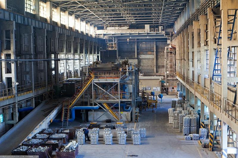 An Aluminum Plant In Volgograd