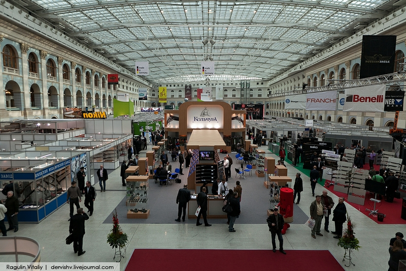 Hunting Exhibition In Moscow