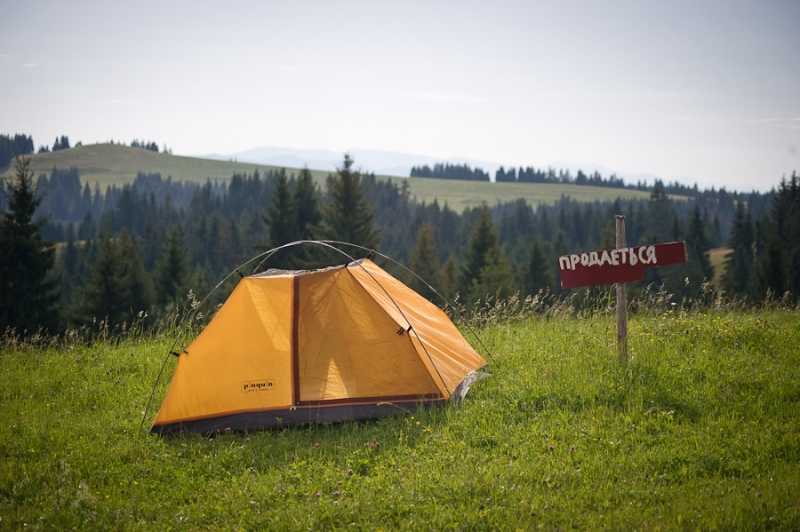 The Adventures Of Ukrainian Downhillers In The Carpathians