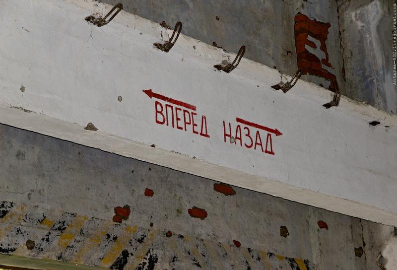 Air Base Bykhov