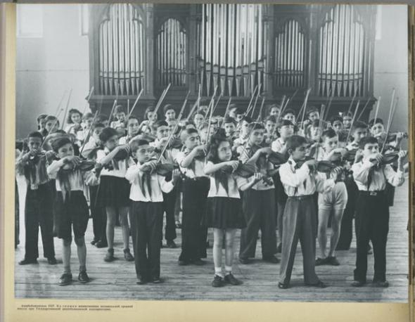 Children From the Far 1947