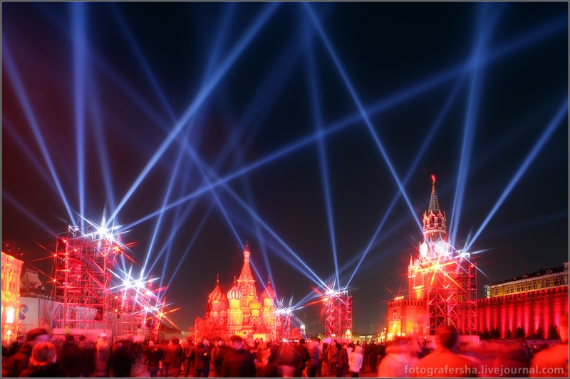 The Circle Of Light Festival