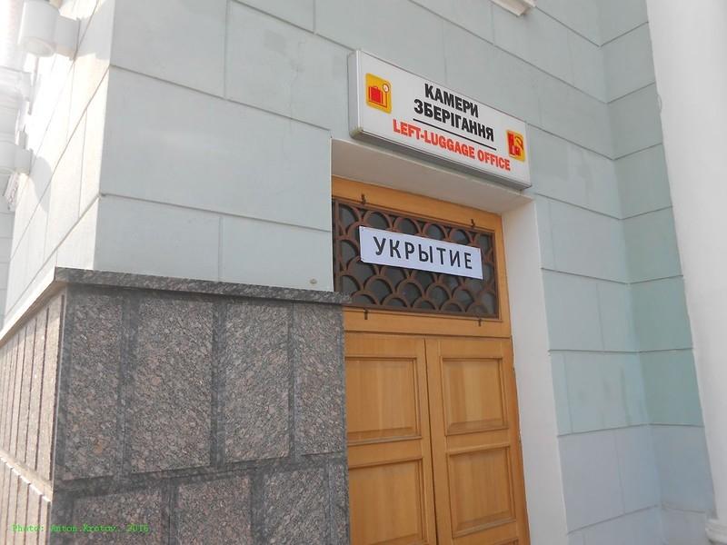 Donetsk in 2016