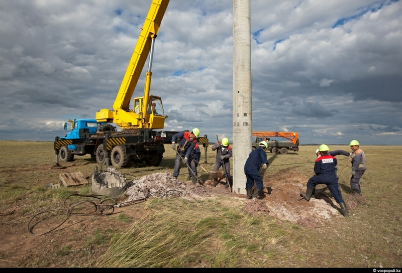 The Kazakhstan Electricity Grid Operating Company