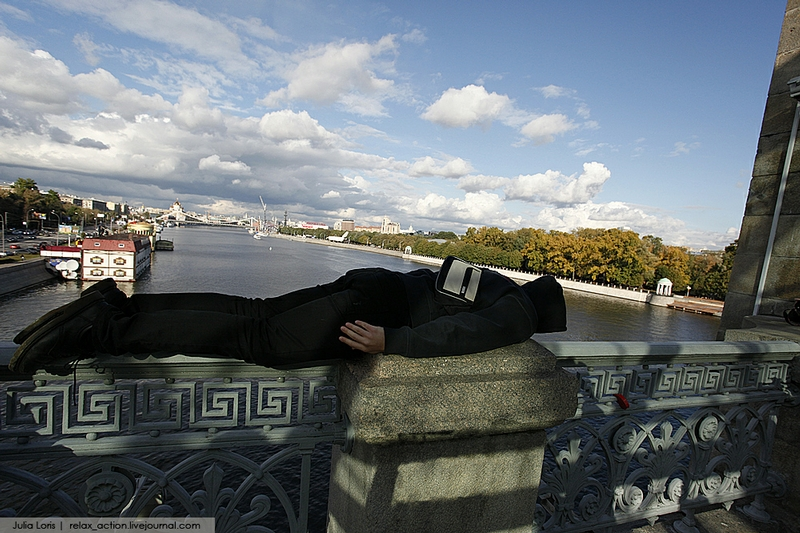 Planking In Russia