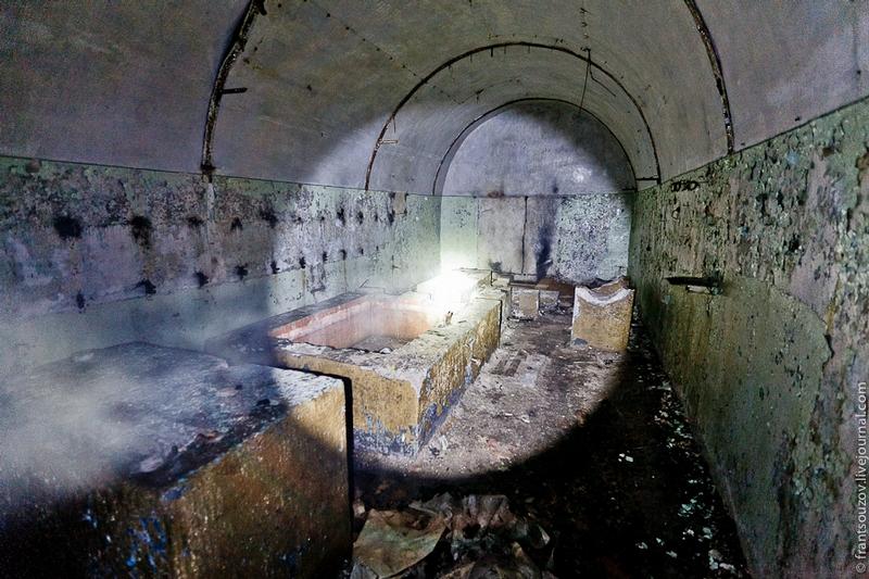 Former Nuclear Weapons Storage In Feodosiya