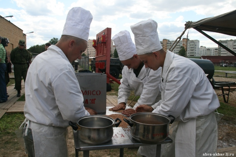 Cooking At The Battle Field, Part 2