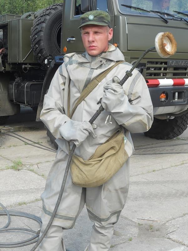 Training of the Emergency Response Team
